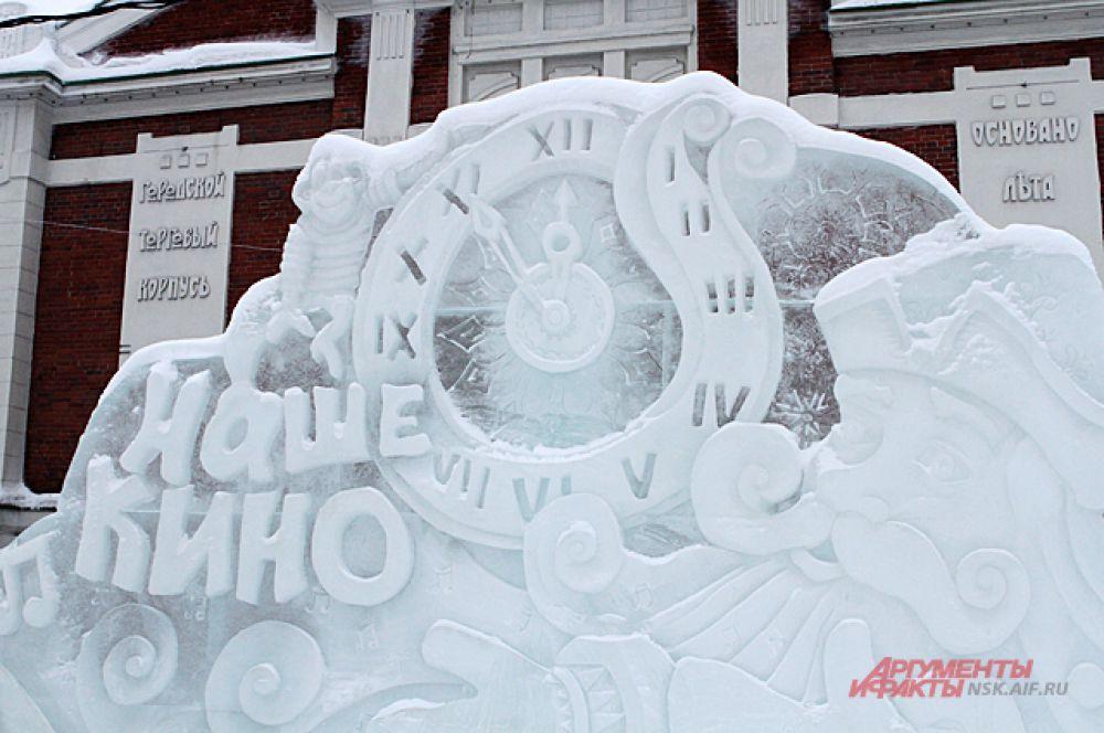 Темой праздника стало кино. Все ледяные скульптуры посвящены ему. И это не случайно наступающий новый год объявлен в нашей стране Годом российского кино.