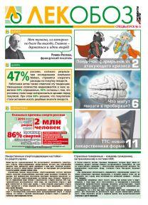 Что могут «мозги в пробирке»?