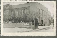 Вот так выглядел главный корпус 1-й советской больницы в Симферополе в 1941-1943 гг.