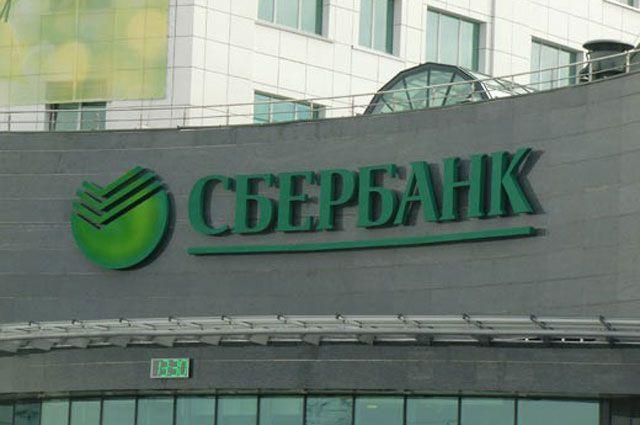 сбербанки иркутска режим работы