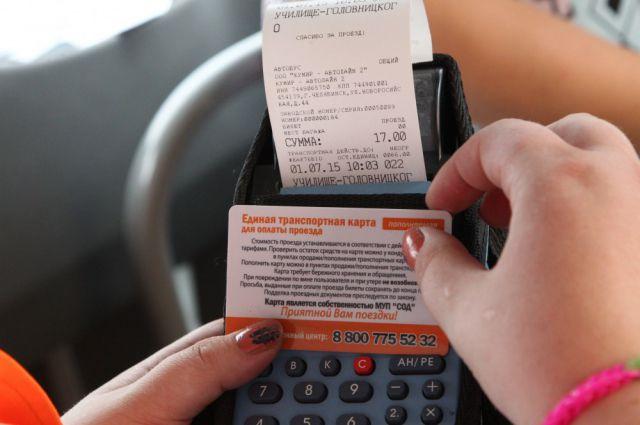 По мнению УФАС, обслуживание транспортных карт проводится незаконно.