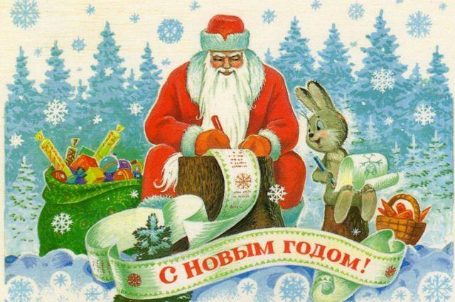 Фото: samara.aif.ru
