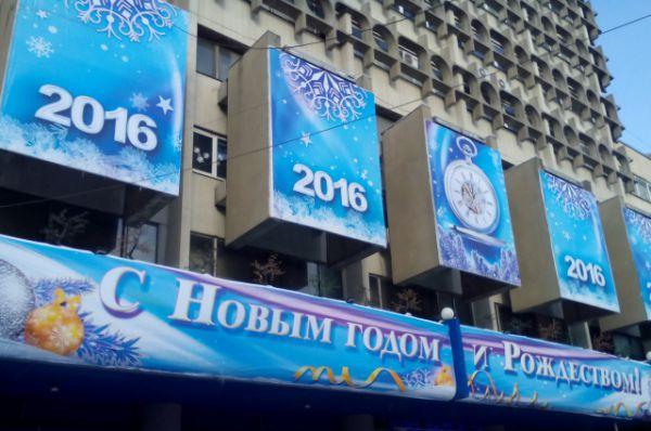 в 2016 году 80 лет исполнится одному из самых знаковых учреждений образования города Ростова-на-Дону - Дворцу творчества детей и молодёжи.