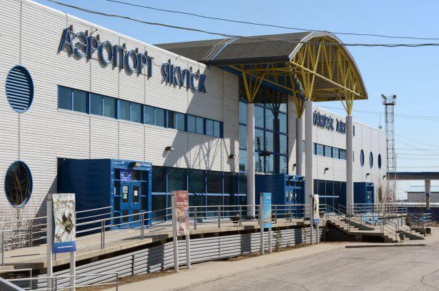 Аэропорт «Якутск»