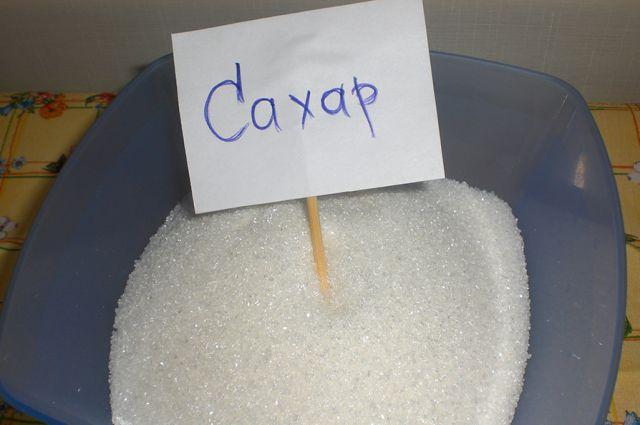 Наркотики спрятали в сахар.