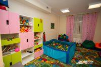 Для покупки здания было собрано 20 млн рублей.