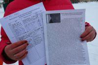 Активисты собирают подписи в защиту Александра.