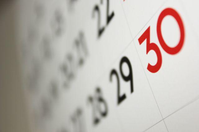 Сегодня от Юлианского календаря отказались все государства мира, кроме Таиланда и Эфиопии.