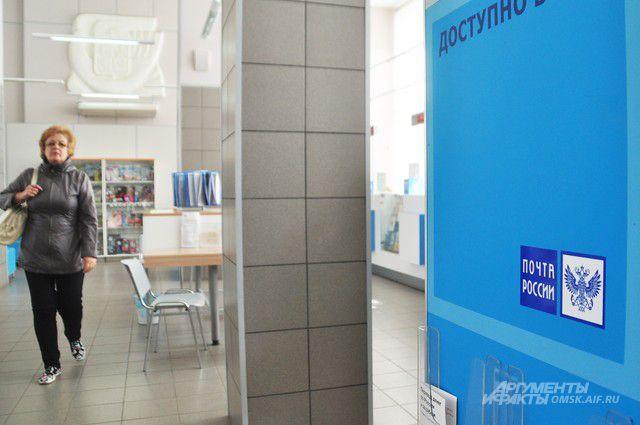 На почте в Новосибирске заведующая, возможно, совершила самоубийство.