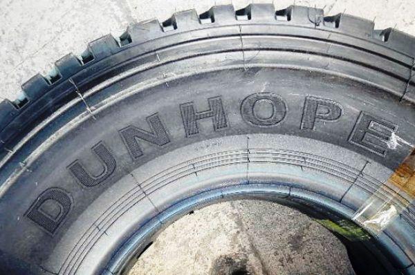 То, что товарный знак «DUNHOPE» на автомобильных шинах выглядит, читается и до боли напоминает известный японский бренд «DUNLOP», стало известно в ходе камеральной проверки.