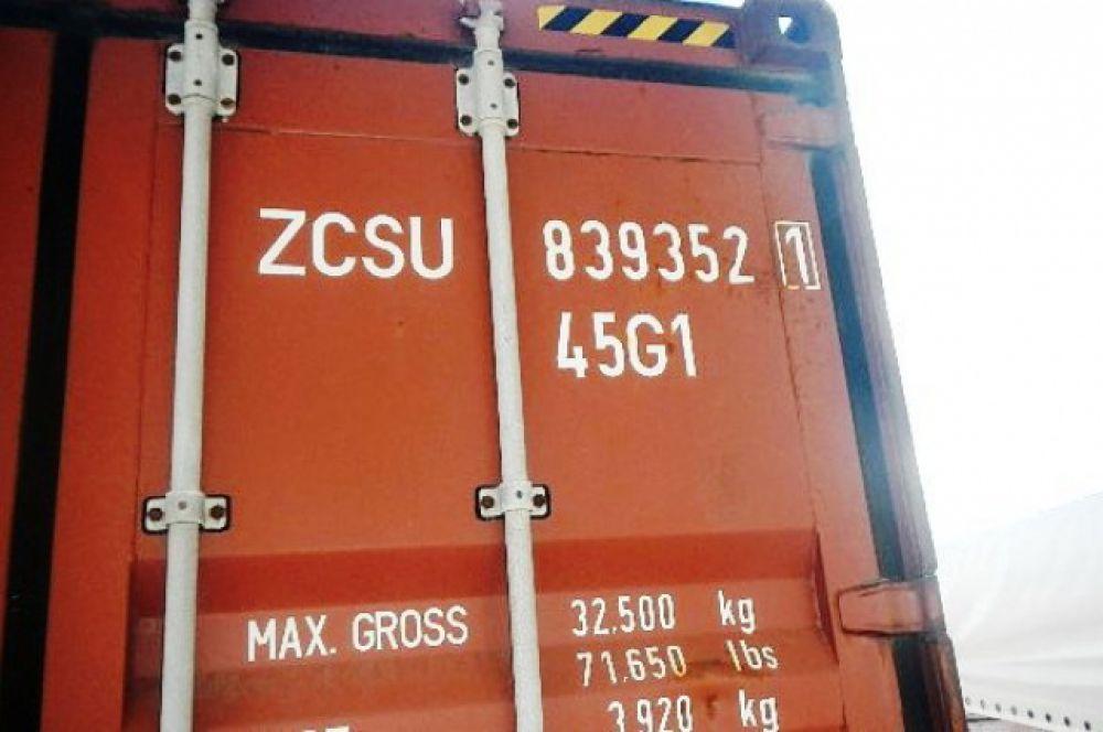 Автомобильные покрышки в количестве 440 и 220 штук был доставлен в Ростовскую область из новороссийского порта и был помещён под таможенную процедуру «таможенного склада».