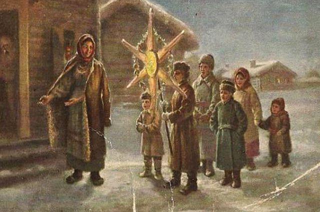 Колядующие ходили по домам с бумажной звездой на палке.