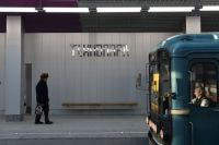 Новая станция «Технопарк».