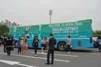 Автобус корейского  фан-клуба Пола Маккартни.