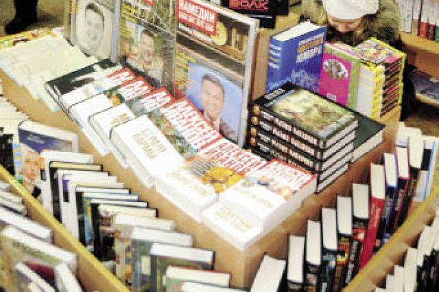 Принимают книги на макулатуру сдать макулатуру в мытищах