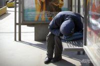 В регионе около 3,5 тыс. бездомных.