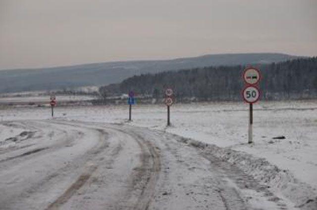 Погода в услоне татарстан на завтра