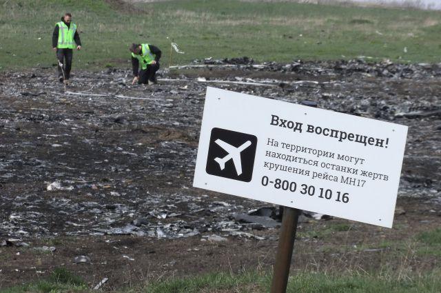 Российская сторона отправила Голландии «новые факты» окрушении MH17