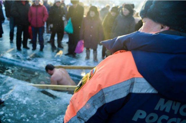У крещенских купален будут дежурить спасатели и врачи.