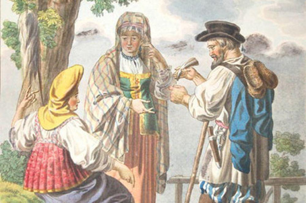 Еще одна традиционная женская одежда – сарафан, чаще всего без рукавов.