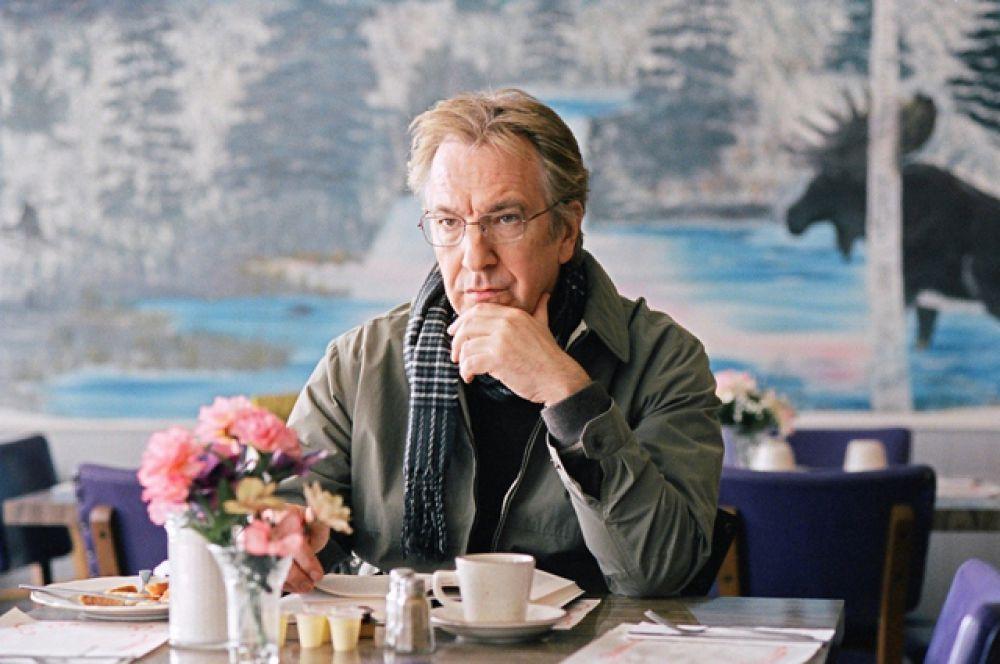 Алекс Хьюз из фильма «Снежный пирог» (2006)