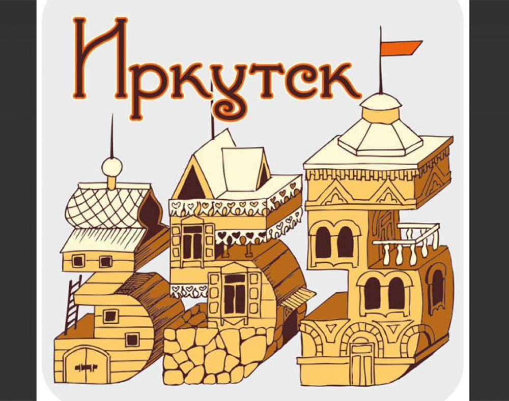 Загнуть в число 355 узнаваемые иркутские кружевные домики. Отличная идея для новых культурно-исторических достопримечательностей.