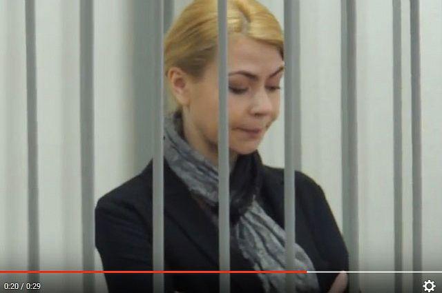 Юлия Киселева на суде.