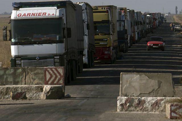 Участники объявили переформатирование— Блокада Крыма