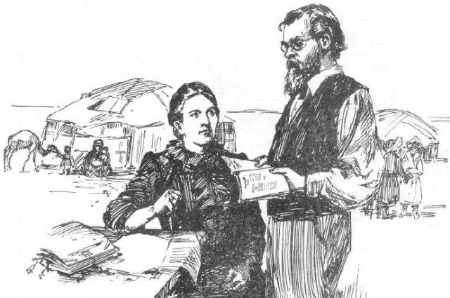 Александра Потанина с мужем