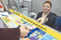Если вы участвуете в лотерее, значит, вы уже на полпути к выигрышу!