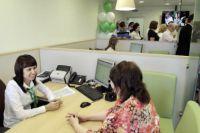 Справку о передвижении своих денег можно взять в любом филиале банка.