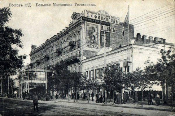 «Большая Московская» гостиница на старой дореволюционной открытке.