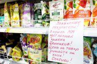 Такие объявления увидели петербуржцы 1 января.