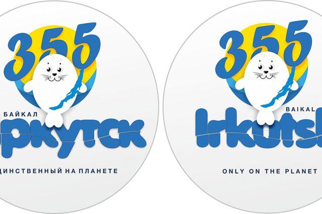 Логотип, признанный лучшим среди зрителей.
