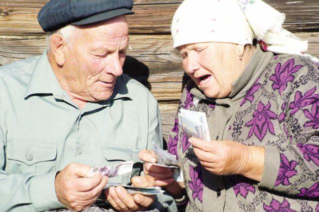 Протесты против отмены льгот работающим пенсионерам