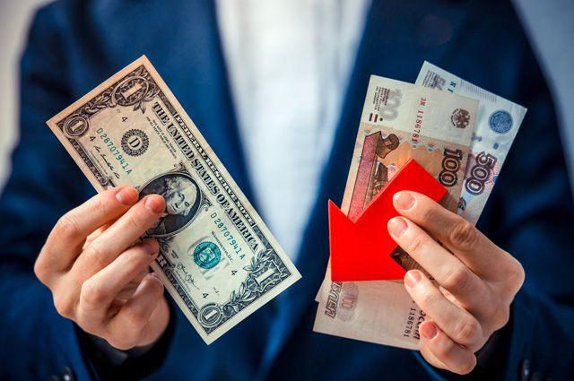 Где в российском крыму сдать запачканные доллары отключается мозг на секунду