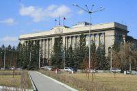 Здание правительства Красноярского края.