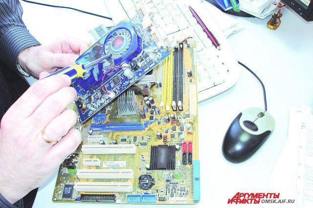 Доход от ремонта компьютеров сейчас небольшой.