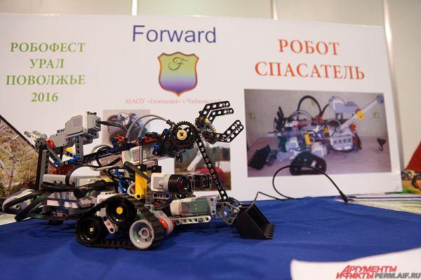 Робот-спасатель - ноу-хау юных пермяков.