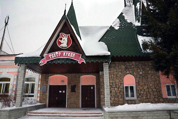 Театр носит имя режиссера-кукольника Валерия Вольховского, период работы которого называют «золотым веком» театра