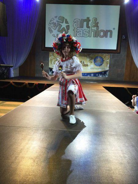 В конкурсе принимали участие дети в возрасте от 4 до 15 лет из различных городов России и зарубежья.