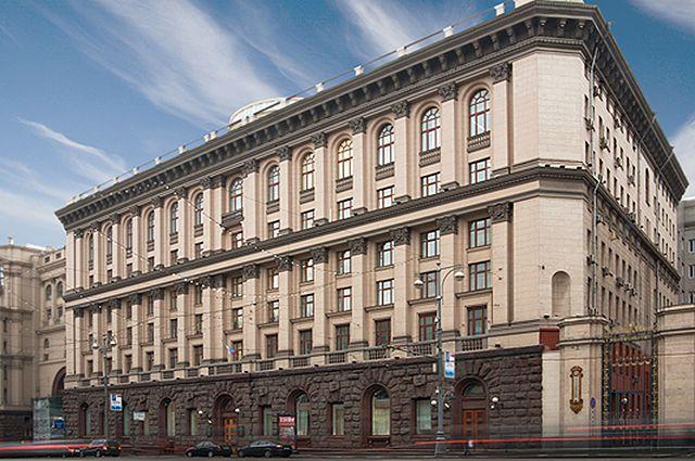Министерство образования и науки РФ.