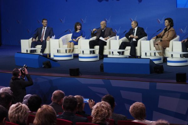 Пленарное заседание ОНФ в Ставрополе с участием президента РФ Владимира Путина.