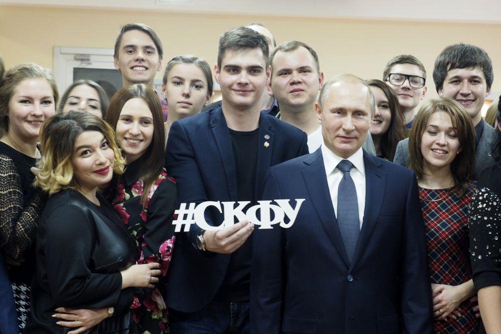 Владимир Путин посетил Северо-Кавказский федеральный университет.