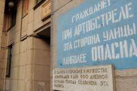 Ленинград превратился в целый обособленный мир с сильными и мужественными людьми.