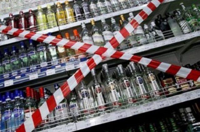 ВСамарской области снова разрешили торговать пивом после 5-ти повоскресеньям