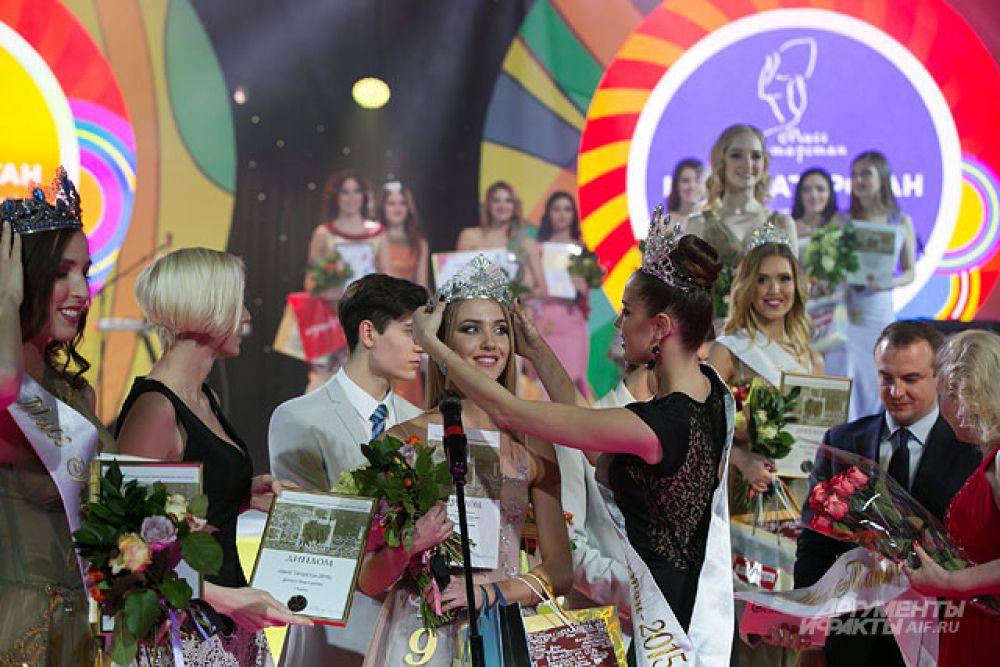 Корону конкурса красоты завоевала 18-летняя Диляра Ялалтынова.