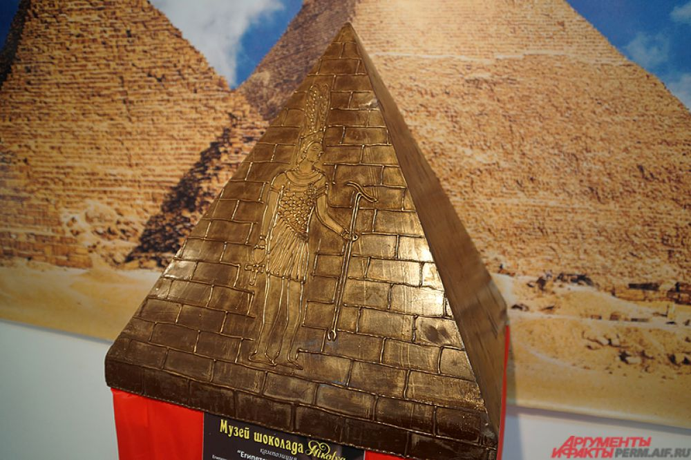 Например, здесь можно увидеть очень вкусную пирамиду.