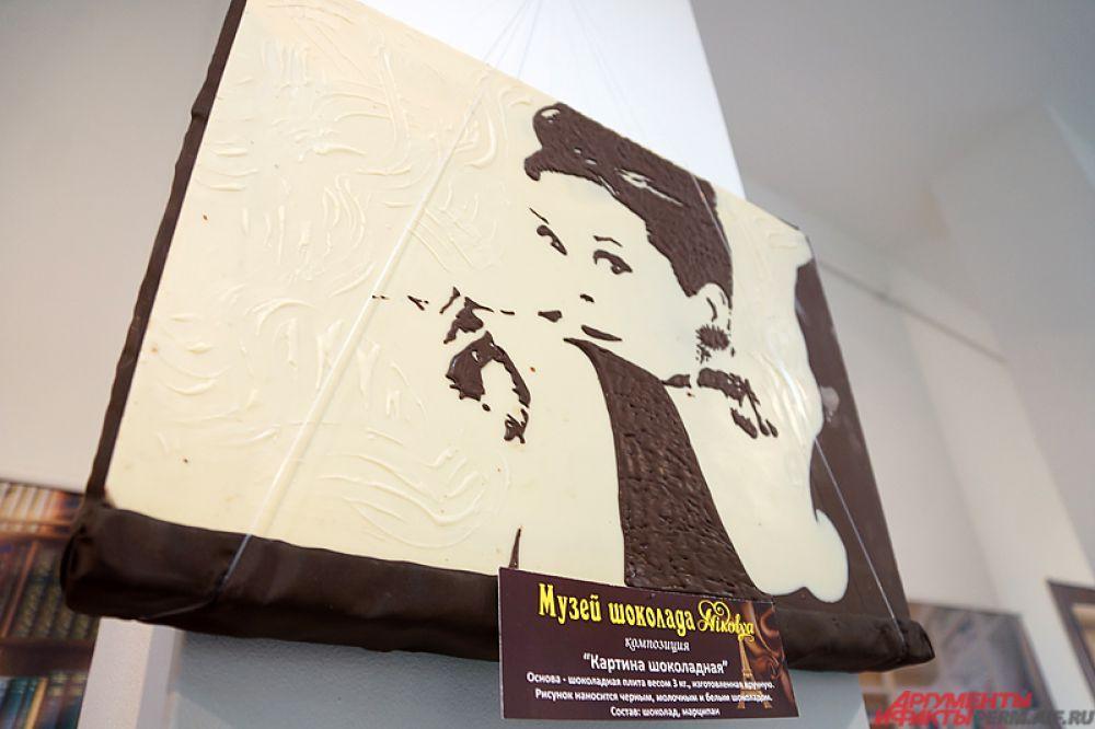 Шоколадные картины довольно тяжелые.