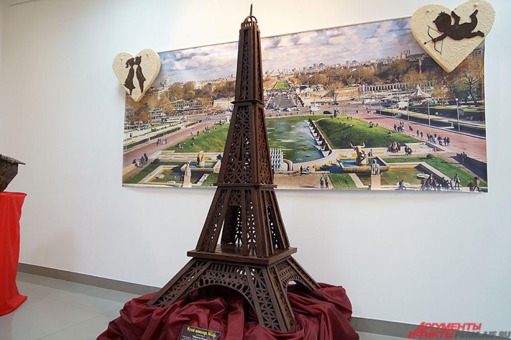 Самым объёмным предметом на выставке является миниатюрная копия Эйфелевой башни. Её вес составляет 45 кг.